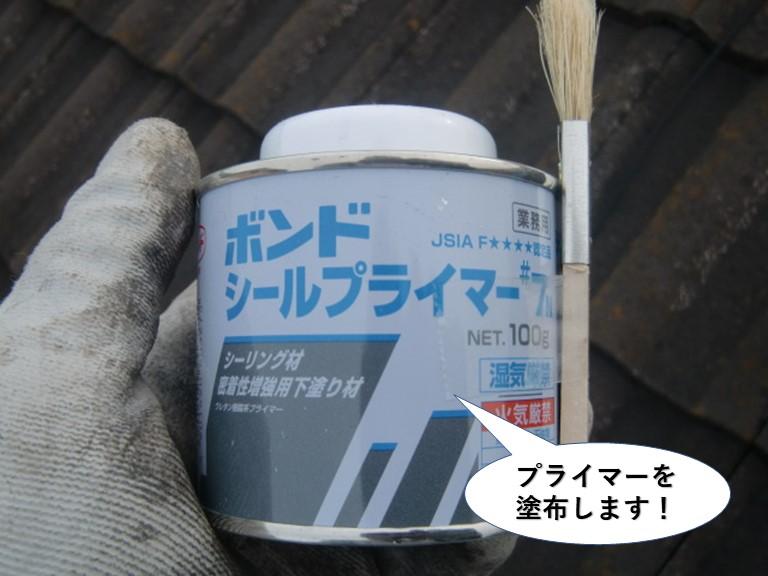 岸和田市の屋根修理でプライマーを塗布します