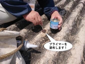 和泉市のフックボルトにプライマーを塗布します