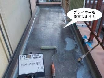 阪南市のベランダにプライマーを塗布します