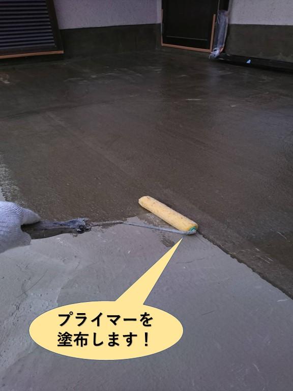 岸和田市のベランダにプライマーを塗布します