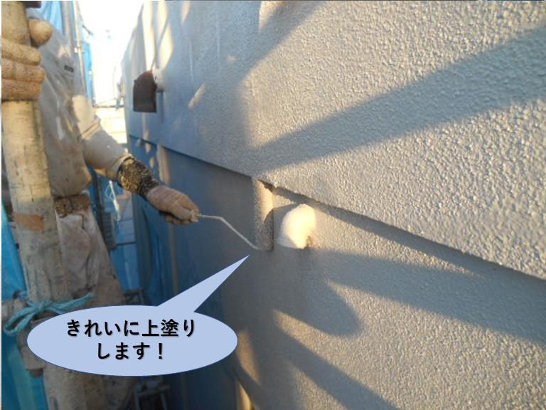 岸和田市の外壁をきれいに上塗りします
