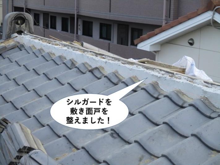 貝塚市の棟にシルガードを敷き面戸を整えました