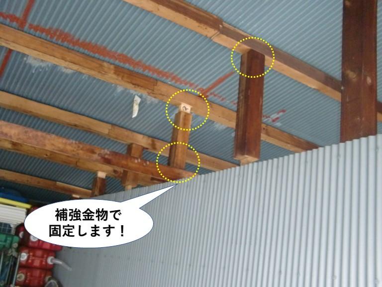 阪南市の屋根を補強金物で固定します