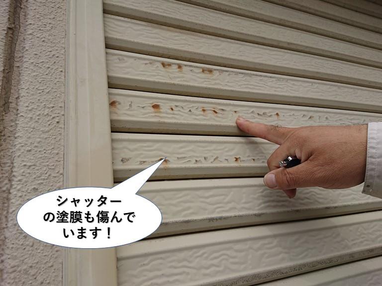 岸和田市のシャッターの塗膜も傷んでいます