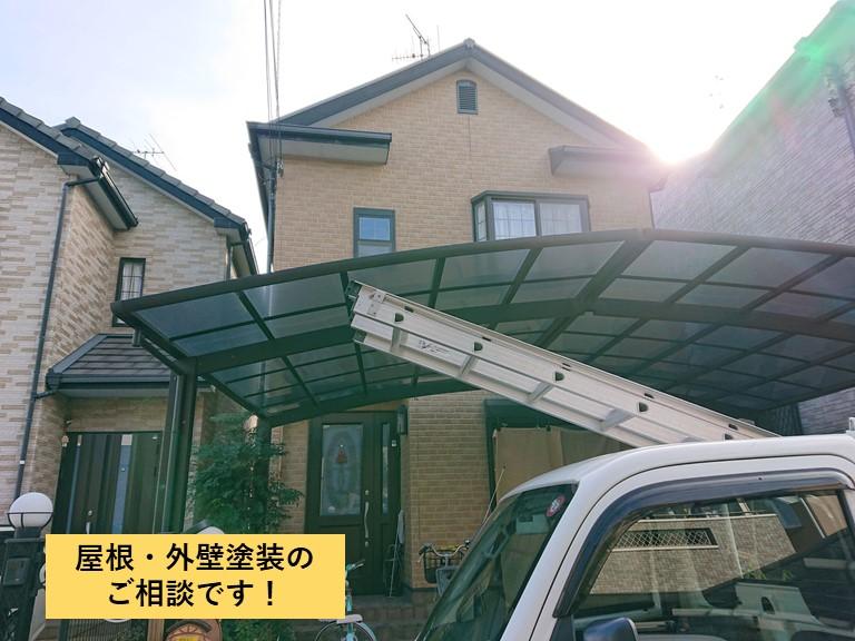 熊取町の屋根と外壁塗装のご相談