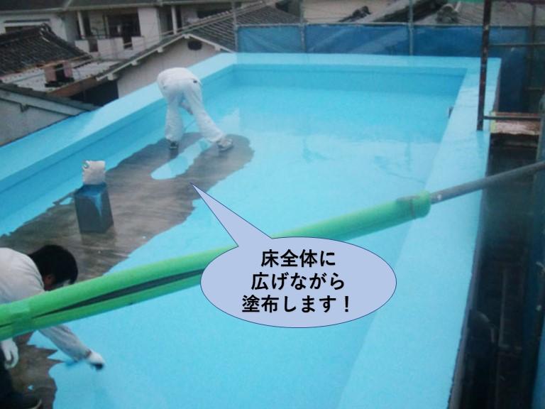 岸和田市の陸屋根に床全体に広げながら塗布します!