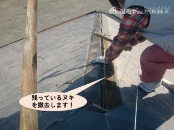 泉大津市の屋根の残っているヌキを撤去