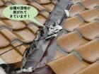 堺市中区の谷樋の漆喰が剥がれてきています