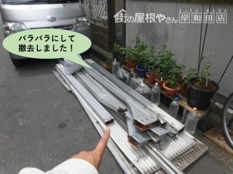 岸和田市のカーポートをバラバラにして撤去しました