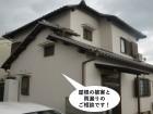 岸和田市の屋根と雨漏りのご相談です