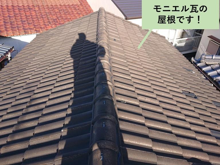 和泉市のモニエル瓦の屋根です