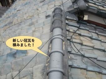 貝塚市で冠瓦を積んで棟を復旧