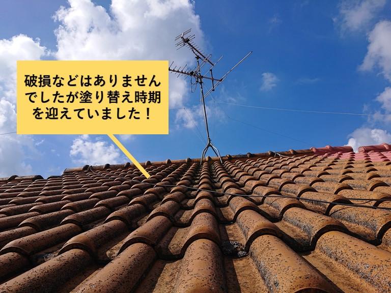 和泉市の屋根の破損はありませんでしたが塗り替え時期を迎えていました