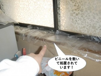 熊取町の窓にビニールを敷いて処置されています
