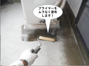 熊取町のベランダにプライマーをムラなく塗布します