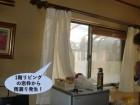 熊取町の1階リビングの窓枠から雨漏り発生