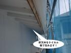 忠岡町の軒天井をケイカル板で包みます