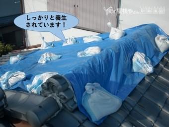 岸和田市の屋根をしっかりと養生されています