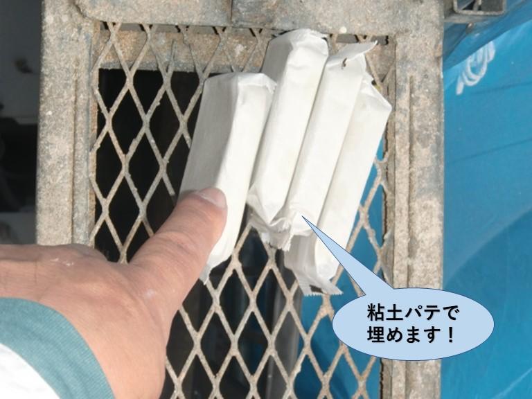 岸和田市の外壁の配管の穴を粘土パテで埋めます