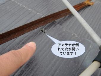 岸和田市のアンテナが倒れて穴が開いています