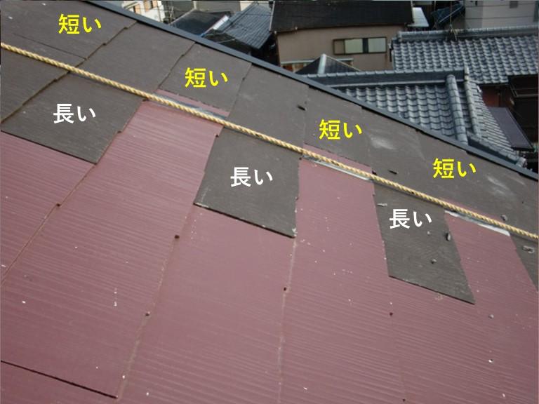 岸和田市のスレートの大きさ