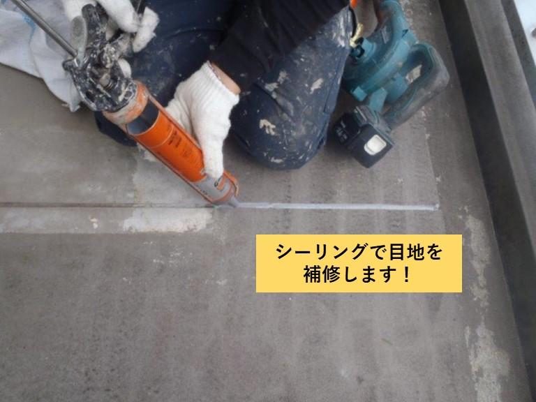 阪南市のベランダの目地をシーリングで防水
