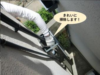熊取町の樋のつまりを解消
