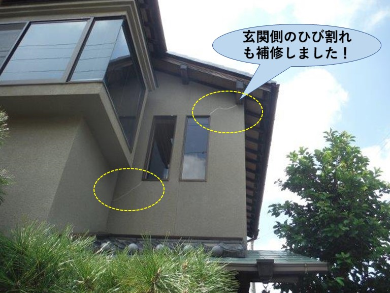岸和田市の玄関側のひび割れも補修