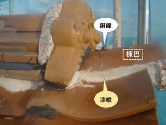 泉大津市の棟巴復旧