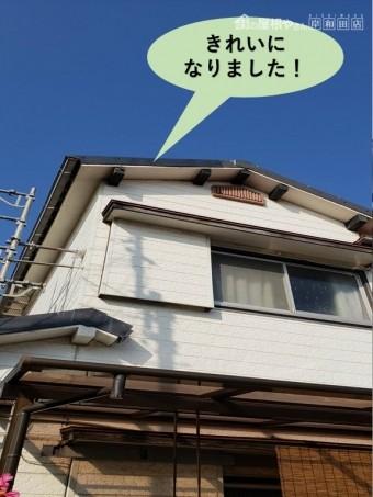 熊取町の水切りを交換してきれいになりました