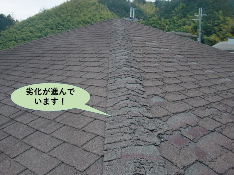 岸和田市のアスファルトシングルの劣化が進んでいます