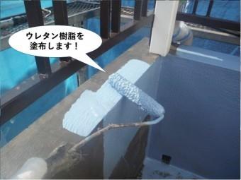 熊取町のベランダのウレタン樹脂を塗布します