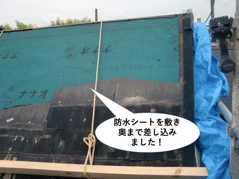 貝塚市の屋根に防水シートを敷き奥まで差し込みました