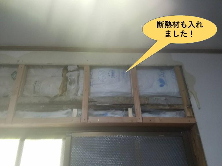 岸和田市の窓の上に断熱材も入れました