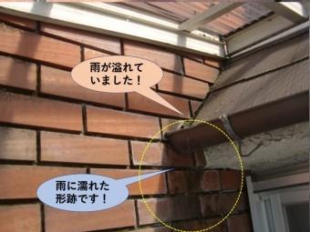 岸和田市の修理前の様子