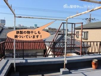 岸和田市の鉄製の鉄製の物干しも錆ついています!