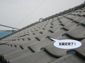岸和田市の瓦固定完了