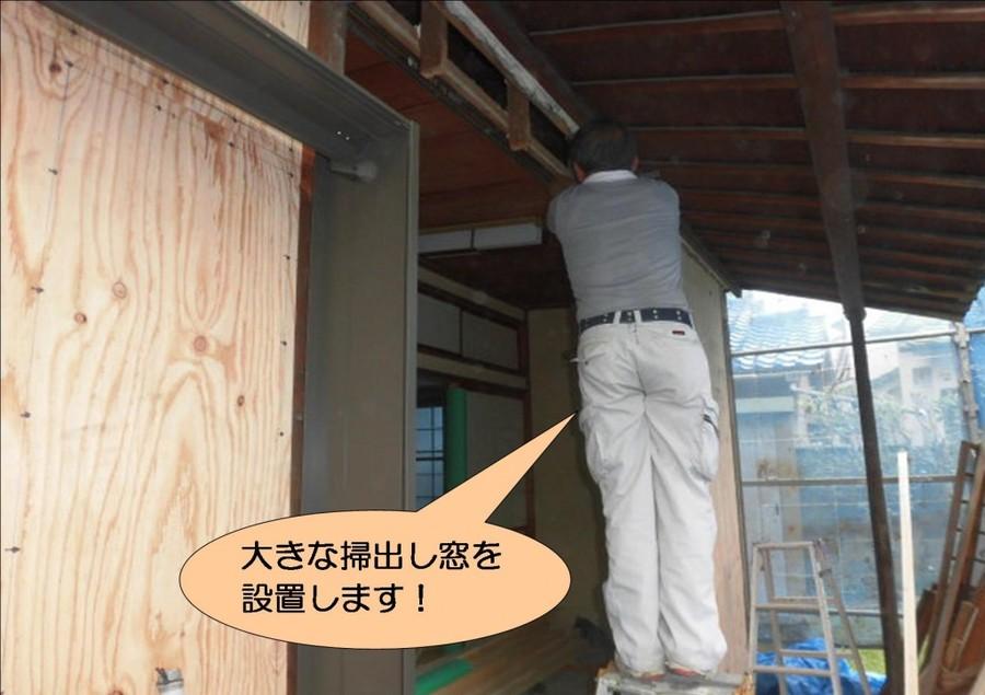 泉北郡忠岡町で広縁に掃出し窓設置