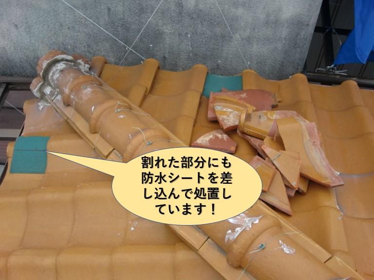 岸和田市の瓦が割れた部分にも防水シートを差し込んでいます