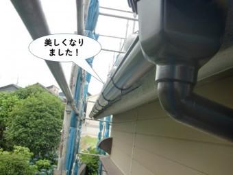 岸和田市の樋塗装完了