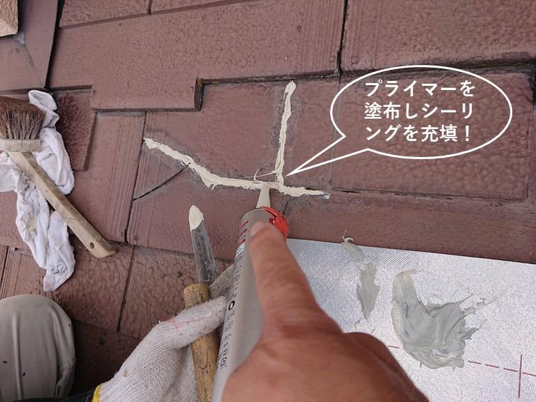 貝塚市のスレートのひび割れにプライマーを塗布してシーリングを充填