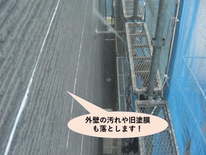 貝塚市の外壁の汚れや旧塗膜も洗います