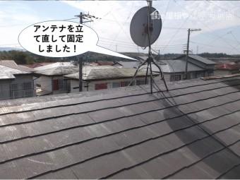 岸和田市のテレビアンテナ固定完了