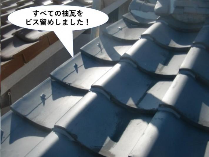 泉佐野市のすべての袖瓦をビス留めしました