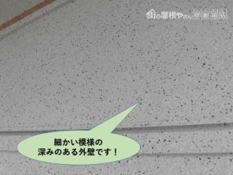 岸和田市でアーバントーンで塗装し深みのある外壁に