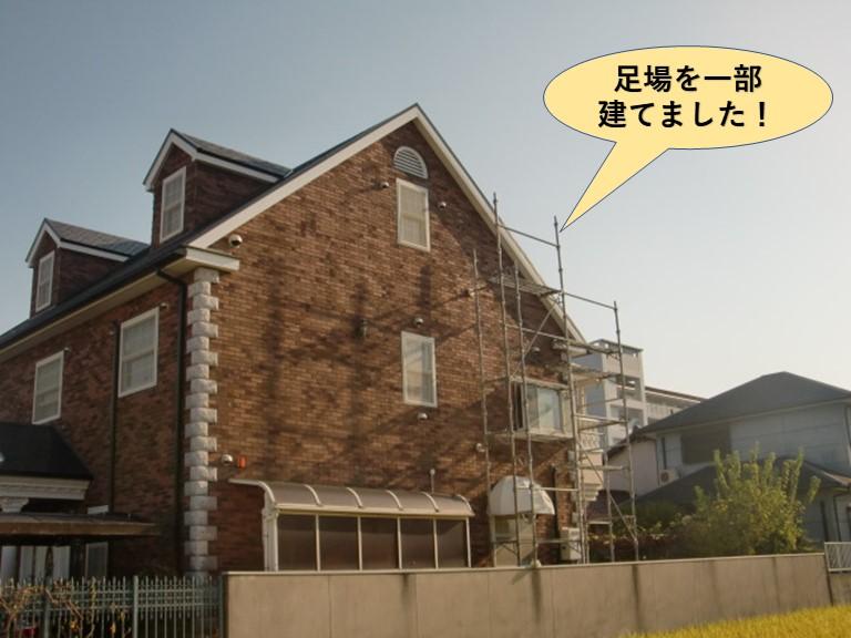 岸和田市で足場を一部建てました