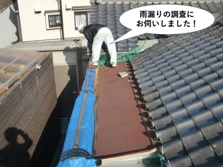 岸和田市の雨漏りの調査にお伺いしました