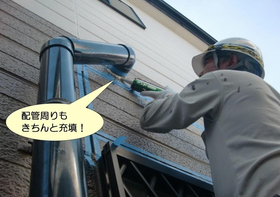 岸和田市池尻町で配管周りにもシーリング充填