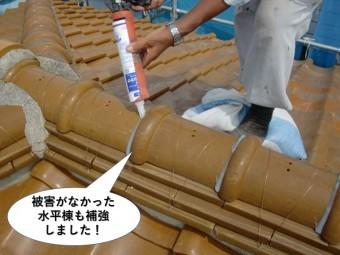 熊取町の被害がなかった水平棟も補強