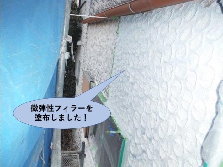 泉佐野市の外壁に微弾性フィラーを塗布しました!